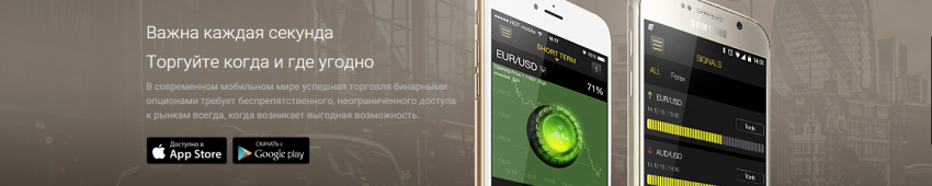 24option-broker-kotoryiy-zasluzhivaet-vnimaniya