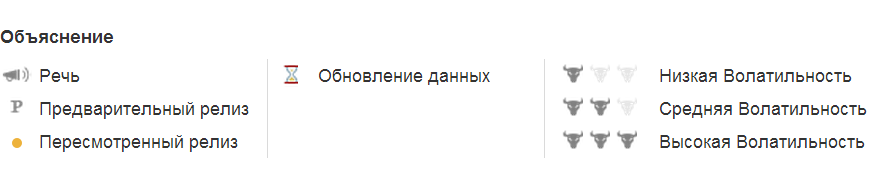 Explanation_news