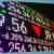 Брокер TradeRush.com: особенности торговых условий