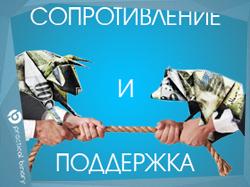 linii-podderzhki-i-soprotivleniya-v-optsionnoy-torgovle