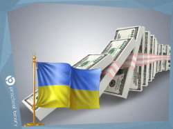 binarnue opcionu v ukraine