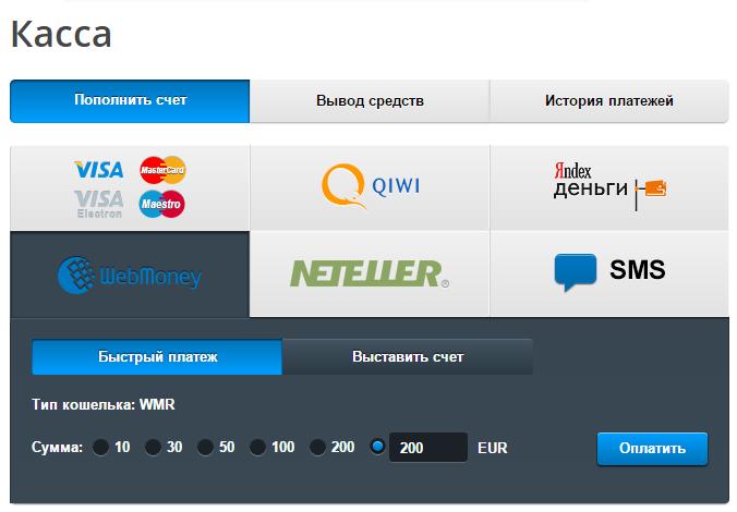 binomo пополнение вебмани