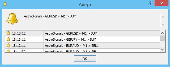 signal_astro