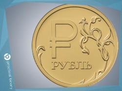 binarnue opcionu ot 1 rublya