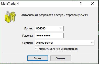 регистрация в mt4