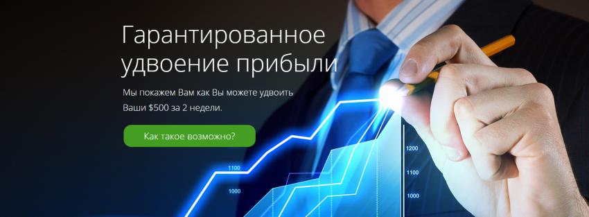moya-istoriya-uspeha-rezultatyi-po-obucheniyu-v-vospari