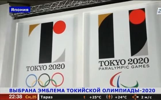 логотип токио 2020