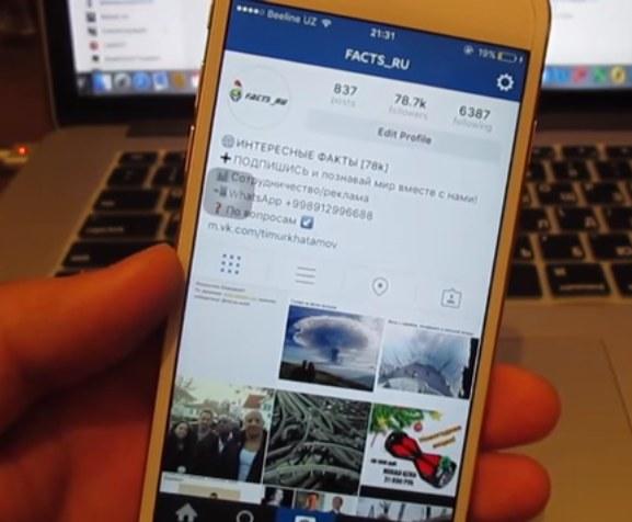 podpischiki-instagram