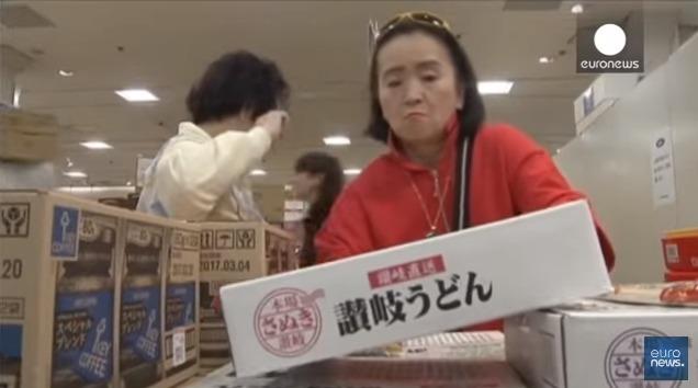 торговля форекс экономика японии