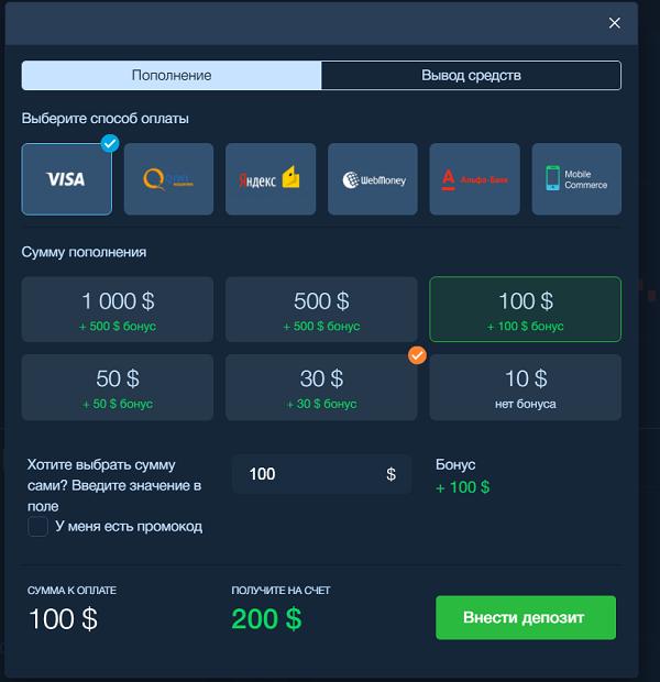 как заработать на криптовалюте Ripple