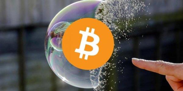 торговля криптовалютой на форекс