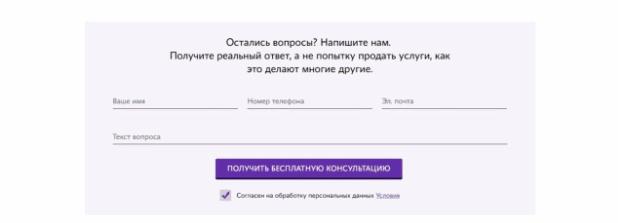 задать вопрос allchargebacks ru