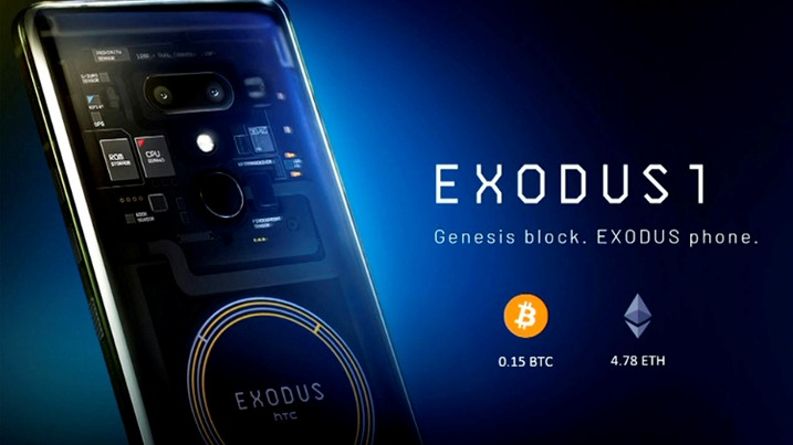 Блокчейн смартфон EXODUS 1