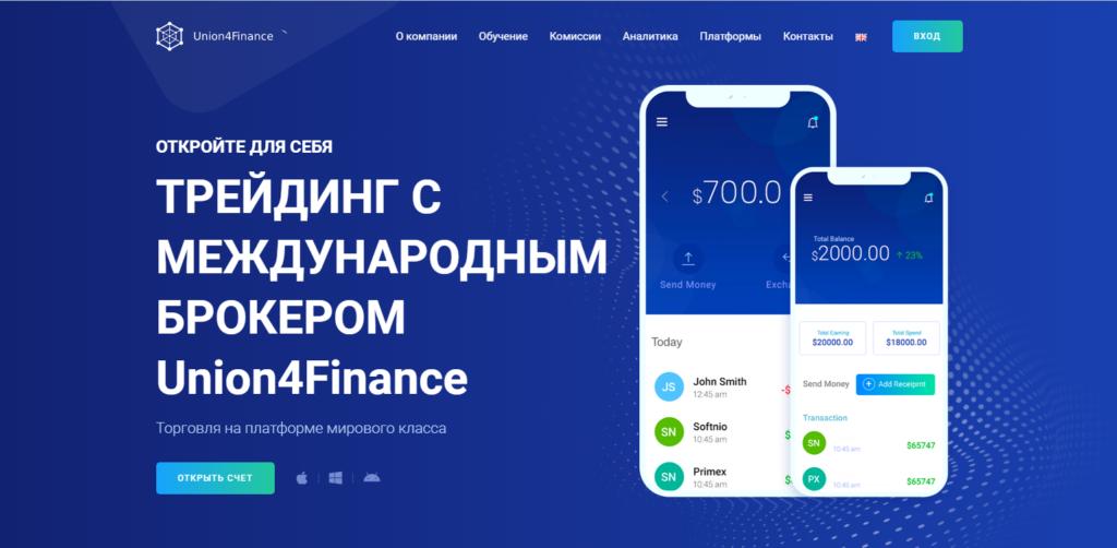 Брокер Union4Finance LTD
